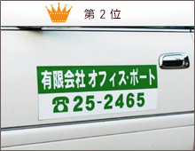 マグネットシート2行タイプ黄色地×黒字